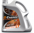 G-Energy Synthetic Super Start 5W-30 синтетическое 4л